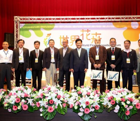 World Floral Exposition in 2018